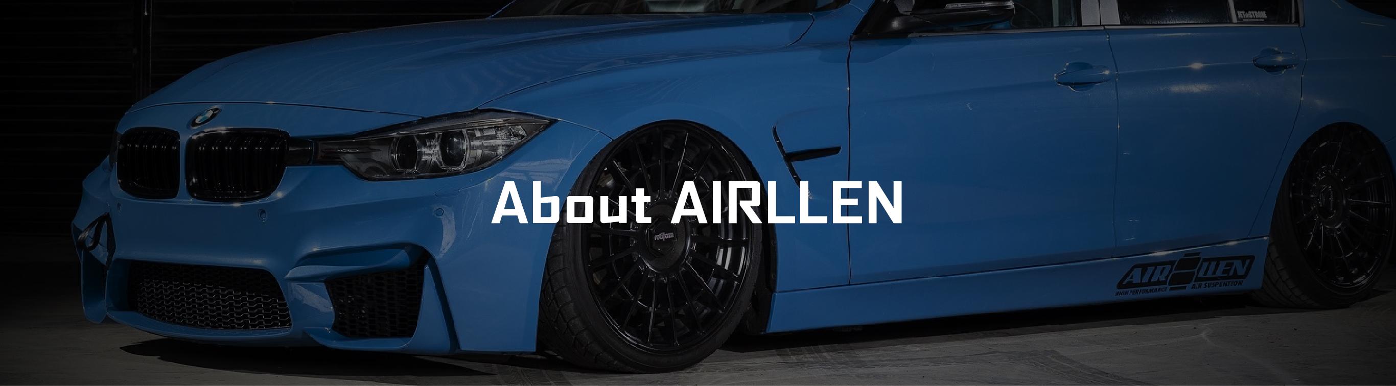About AIRLLEN